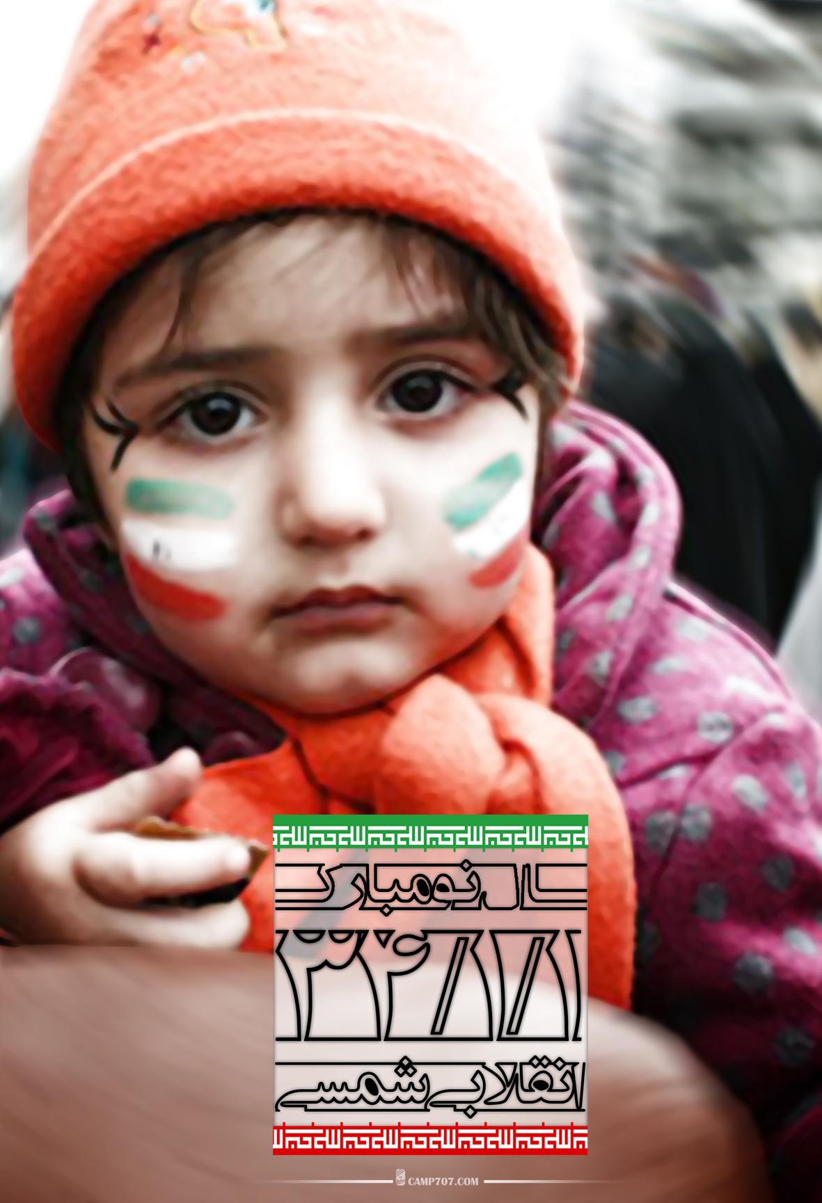 22 بهمن سال 34 انقلاب